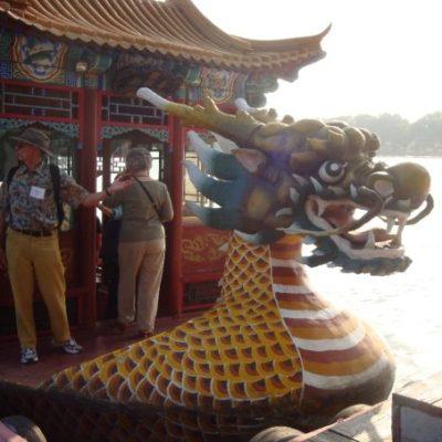 China Dragon Boat