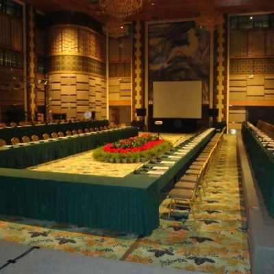 China Meeting Room